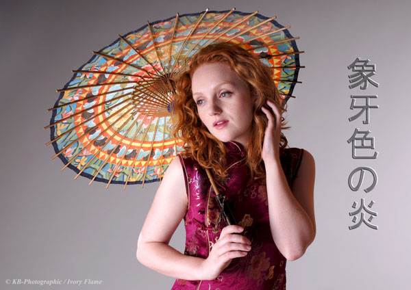 Ivory Flame / Photography by KB Photographic, Model Ivory Flame, Taken at Pauls-Studio / Uploaded 11th April 2012 @ 08:45 PM